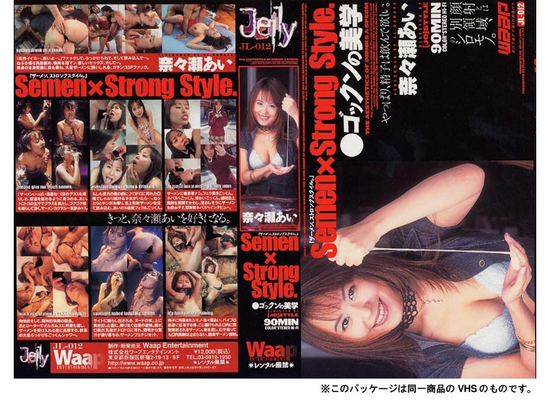 JLD-012 Semen×Strong Style.