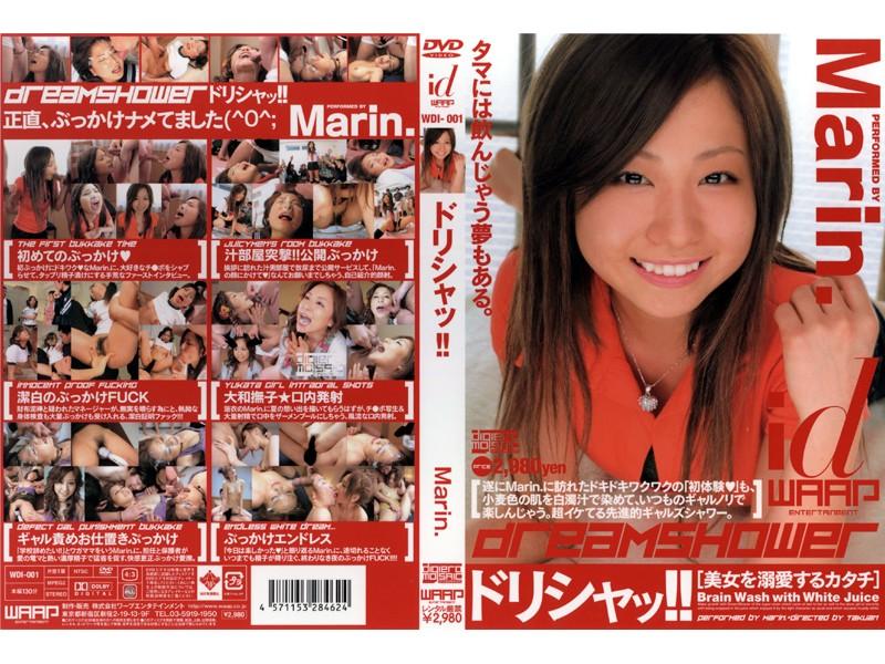 WDI-001 ドリシャッ!! Marin.