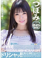 WDI-033 - Dorisha-tsu! Special Board Bud 240 Minutes Special