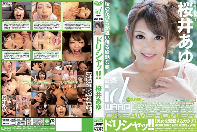 WDI-038 - Dreamshower Cum Facial And Bukkake