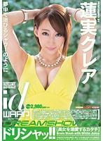 WDI-044 - Dorisha~tsu! ! Hasumi Claire