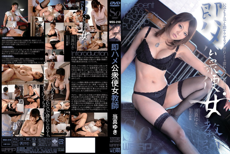 WSS210 Female teacher fucking public flight immediately  Yuki Toma