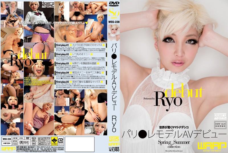 パリ●レモデルAVデビュー Ryo - アダルトDVD通販 - DMM.の写真
