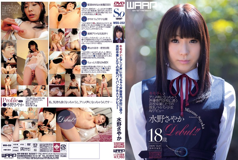 WSS-232 Sayaka Mizuno AV Debut Shaved Tits Girl Freshly Graduated From High School To Attend A Vocational School To Beco
