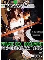 【DMM限定】LOVE◆トラップ 吉澤友貴 パンティと生写真付き