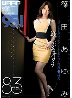 WWW-012 - Oct Shinoda Ayumi And Wants