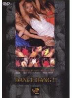 「DANCE BANG!! 2」のパッケージ画像