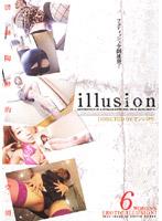 「illusion」のパッケージ画像