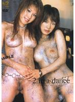 2 in a dance 3