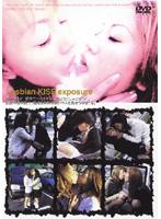「Lesbian KISS exposure 2」のパッケージ画像