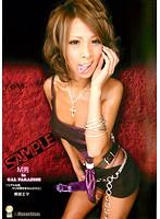 M男 in GAL PARADISE 希咲エマ