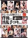 ���쥤�ʤ��Ф�����ظ夫�����ꥳ�������M�� COMPLETE BEST 4���� ������¸��