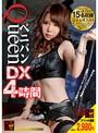 �ڥ˥Х�Queen DX 4����