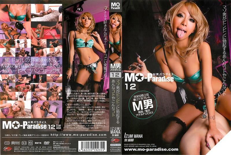 xxx morokan girls image