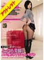 【アウトレット】ネオパンストフェティッシュVer.5 キュートな亜里沙ちゃんは、とっても美脚なエロ可愛いファッションモデル 青山亜里沙