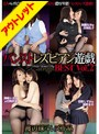 【アウトレット】パンストレズビアン遊戯BEST Vol.2