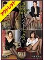 【アウトレット】淫語パンストセックスとディープキスBEST Vol.1