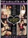 Shake Body Collection Ver.2