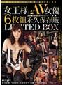 �ڿ��̸���۽����ͤ�AV��ͥ6���ȱʵ���¸��LIMITED BOX