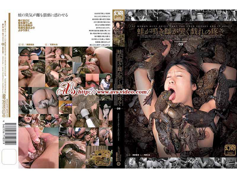 岡野美奈 GEN-009 蛙が鳴き雌が哭く戯れの疼き パンスト  その他フェチ