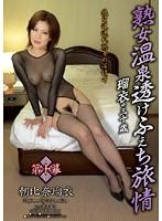 熟女温泉透けふぇち旅情 第十幕