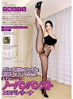 Azumi-chan Special Lessons In The Classroom To Coach Neo Pantyhose Fetish Ver.19 Ballet, Ballerina Erotic Pantyhose Panties Azumi Mizushima
