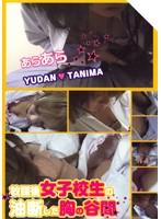 「放課後女子校生の油断した胸の谷間」のパッケージ画像