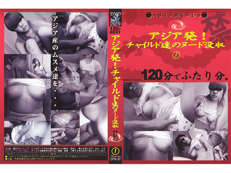 Deep inside mono adult dvd amateur