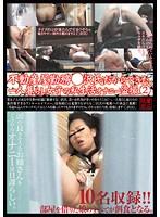 不動産屋勤務●沢氏だからできた、一人暮らし女子の私生活オナニー盗撮 2