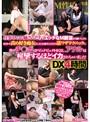 �Ż���Τ��Ф����˥��å���M��˾�ꤤ������ޤ������դṥ���Խ����ä������Ф��������略�ƥ��˥å����ͤΥ���ݤϥɥԥ�ɥԥ奤���ޤ��뤷�����ʥ����ڻ����ۤɥ���������㤤�ޤ����� DX4����