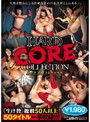 HARD CORE COLLECTION 50�^�C�g���ꋓ��^