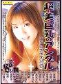 Ķ-��������Υ��� Complete Edition