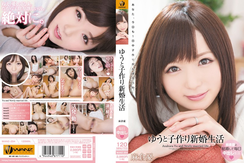 3wanz234pl WANZ 234 Yu Asakura   Newylwed Life With Yu Trying to Make a Baby