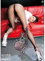Maki Amemiya × Sister Panties Shaved Legs Pantyhose