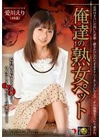 瞳(愛川エリ) の画像