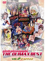 403jdxa56722ps pink pineapple THE CLIMAX BEST VOL.2 ゴールドディスク