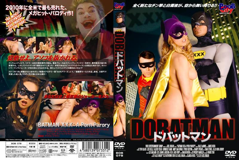[BOB-078] ドバットマン コンマビジョン BOB
