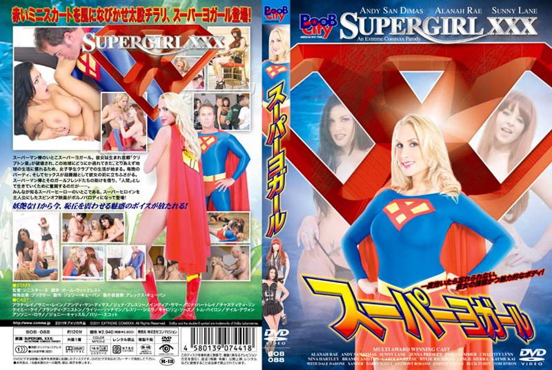 [BOB-088] スーパーヨガール