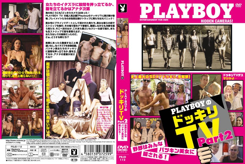 [PBJD-112] PLAYBOYのドッキリTV Part2 コンマビジョン