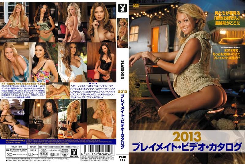 [PBJD-168] 2013 プレイメイト・ビデオ・カタログ