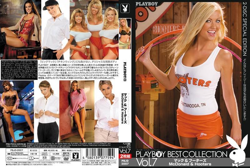 [PBJD-2007] PLAYBOY BEST COLLECTION Vol.7 / マック&フーターズ-McDonald&Hooters コンマビジョン