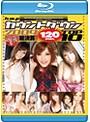 h.m.pカウントダウン2009 総決算 BEST HIT RANKING TOP 10(ブルーレイディスク)