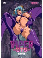 VIPER -GTS- 悪魔召姦篇