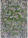 h.m.p 25th Anniversary �����AV�����ɥ��8����