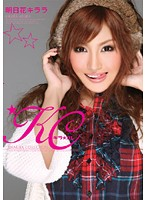 Kira Kirara ★ This Flower Tomorrow KIRAKIRA COLLECTION