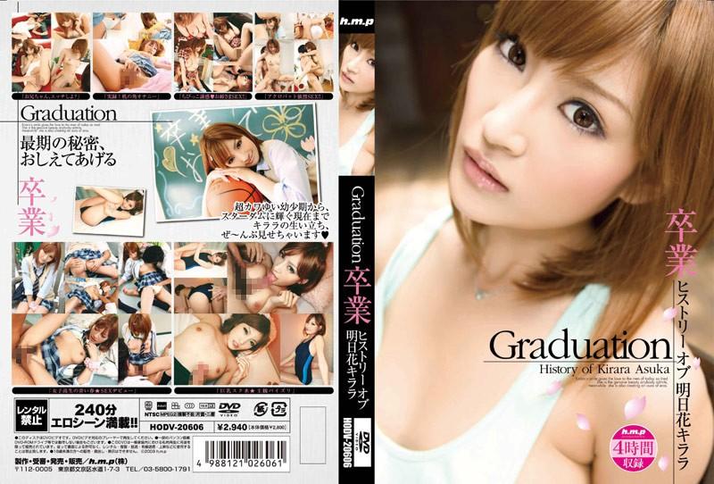 [HODV-20606] Graduation History of Asuka Kirara