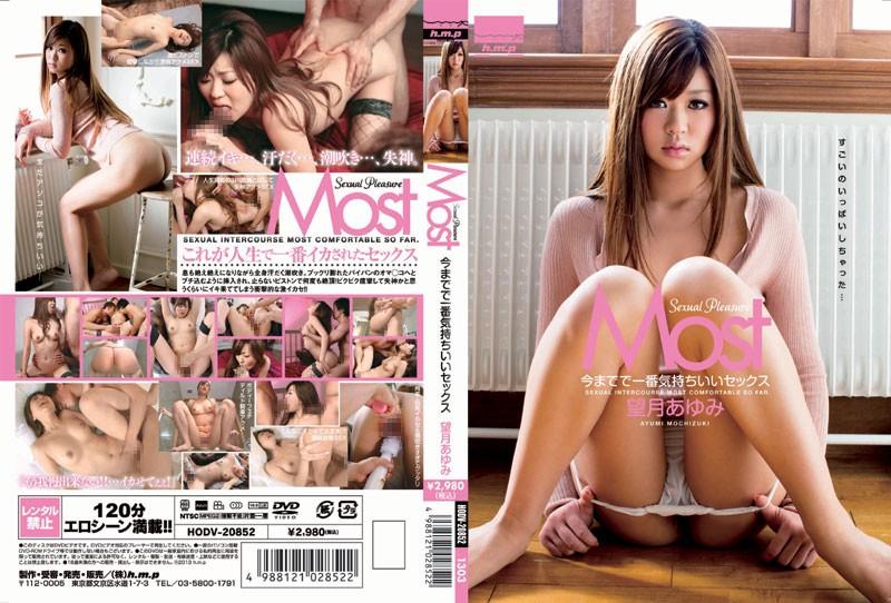 41hodv20852pl HODV 20852 Ayumi Mochizuki   Sexual Intercouse Most Comfortable so Far