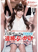 Watch Hayama Mei Is Subjected Cloudy Semen 10000L Continuous Bukkake Until The Muddy Face