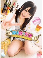 HODV-21133 - Tipsy Angel South Riona