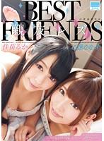 【予約】【数量限定】BEST FRIENDS 親友レズ 佳苗るか×乙葉ななせ パンティ2枚と生写真1枚付き